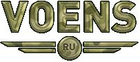 Воины.ру